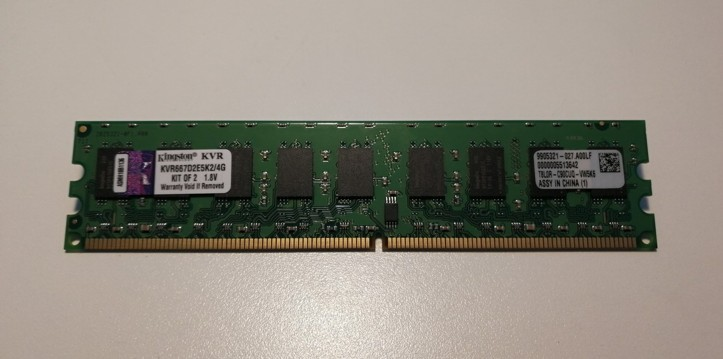 KINGSTON KVR667D2E5K2/4G 4GB/667MHz DDR2 ECC CL5 DIMM (Kit 2x2GB)