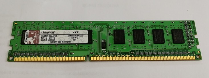 Kingston Value 1GB DDR3 1333  KVR1333D3N9K2/2G