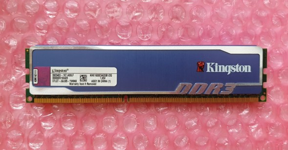 Kingston HyperX Blu 2GB KHX1600C9AD3B1/2GB 240Pin DIMM DDR3, 1.65V, 1Rx8, non-ECC, CL9, PC3-12800, 1600MHz SKLADEM